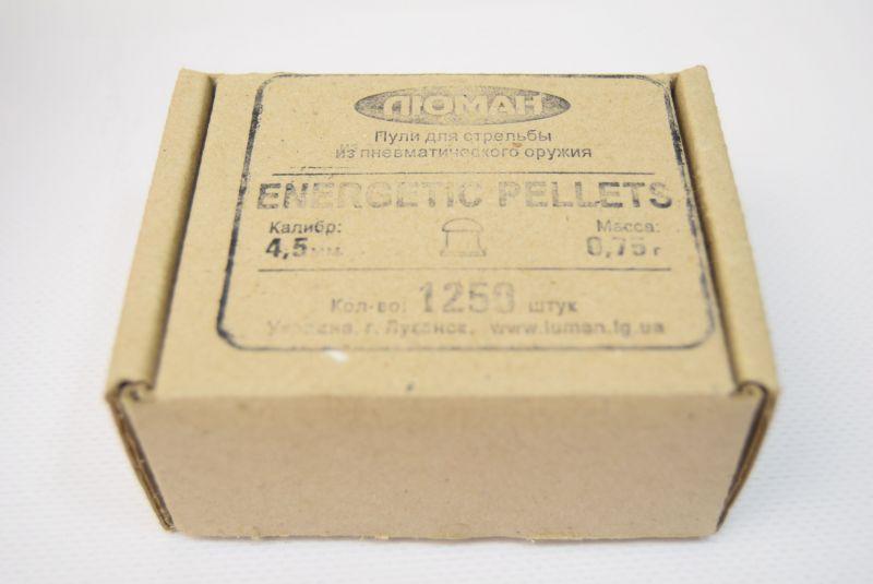 Пули пневматические ЛЮМАН Energetic pellets, 0,75 г. 4,5 мм. (1250 шт.) — купить в интернет-магазине ОНЛАЙН ТРЕЙД.РУ