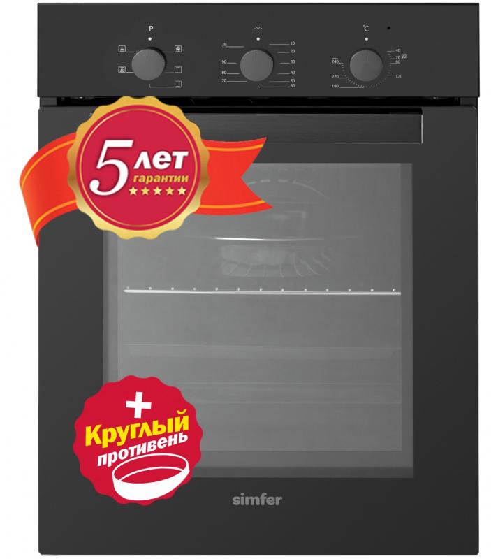 Электрический духовой шкаф Simfer B4EB16011 — купить в интернет-магазине ОНЛАЙН ТРЕЙД.РУ