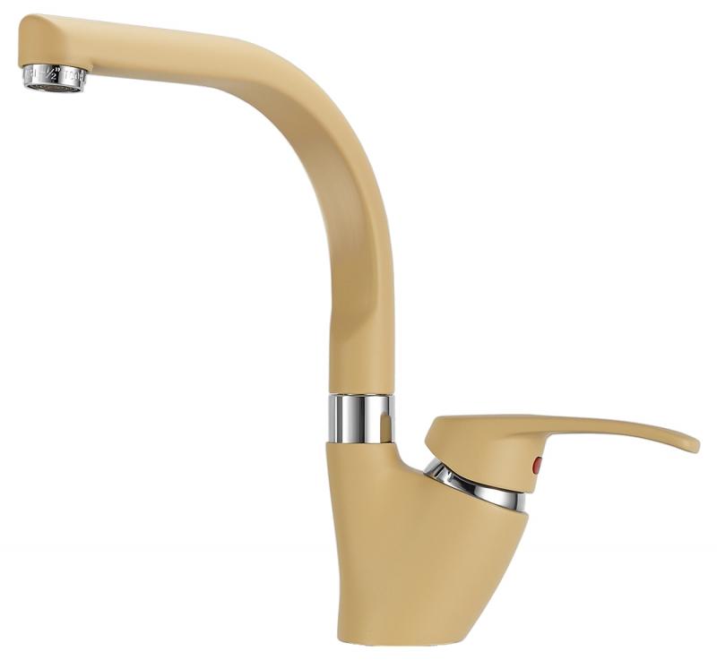 Смеситель Granula GR-1824 арктик, для кухонной мойки аксесс для ванной комнаты