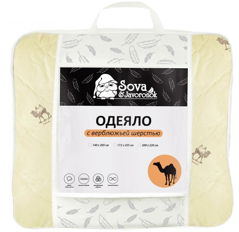 Одеяло Сова и Жаворонок 140*205, верблюжья шерсть — купить в интернет-магазине ОНЛАЙН ТРЕЙД.РУ