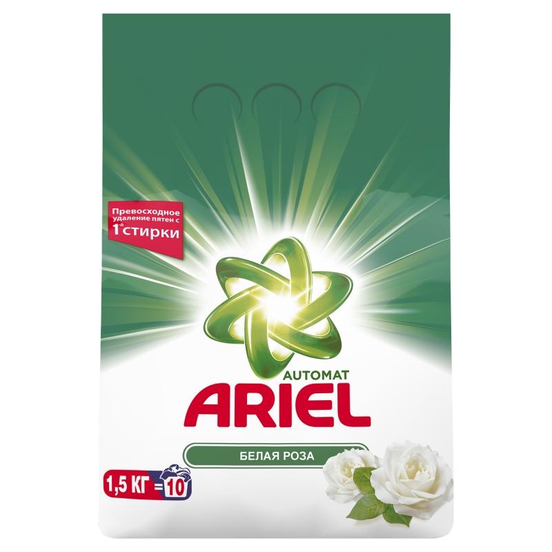 Стиральный порошок ARIEL Автомат Белая Роза 1.5кг Изображение 1 - купить в  интернет магазине с cae60de60dff7