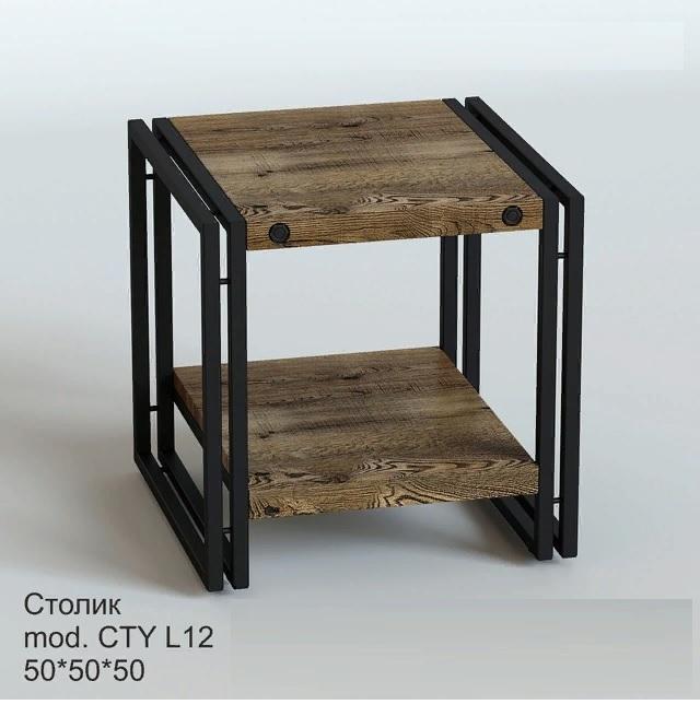 Столик Secret De Maison CITY (mod. CTY L12), металл/дерево, коричневый дым (smoke brown B034) id10940 - купить по выгодной цене в интернет-магазине ОНЛАЙН ТРЕЙД.РУ Брянск