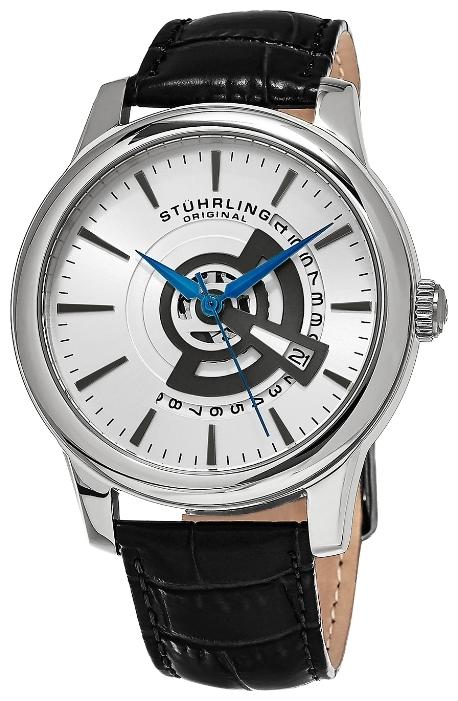 Магазин наручные часы в сергиевом посаде часы ракета наручные купить