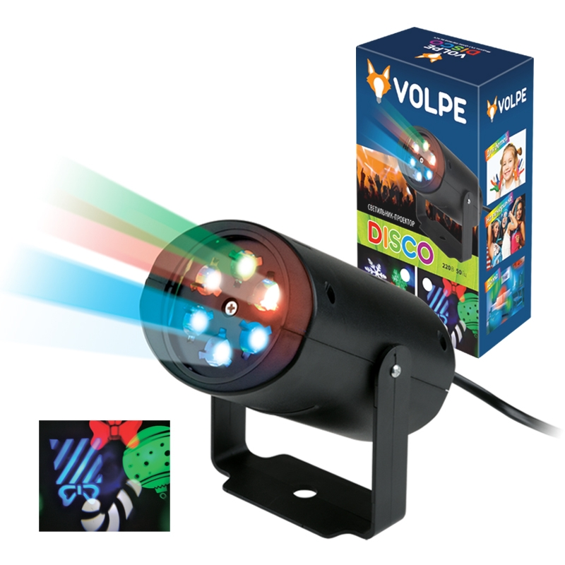 Светильник-проектор купить в воронеже