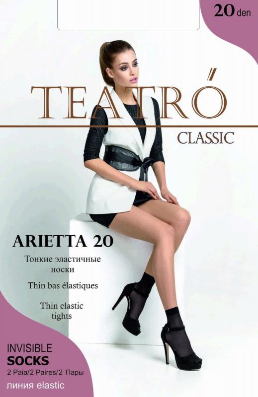 Носки (2 пары) Teatro ARIETTA 20 женские, цвет melon, размер unica — купить в интернет-магазине ОНЛАЙН ТРЕЙД.РУ