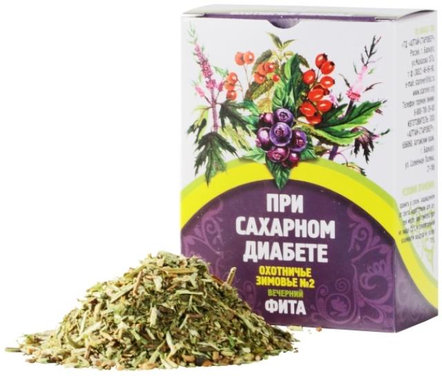 Лекарственные травы от диабета второго типа