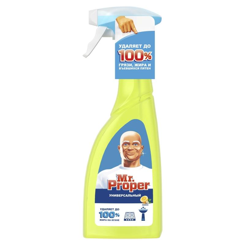 Чистящие средство мистер пропер фото