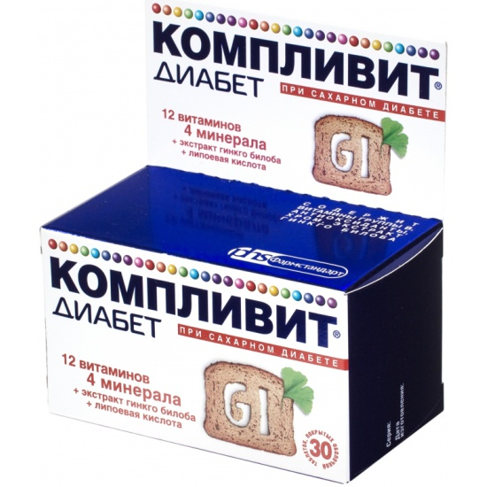 Витамины Компливит Диабет таблетки п/о №30 (Уценка ИСГ1) — купить ...