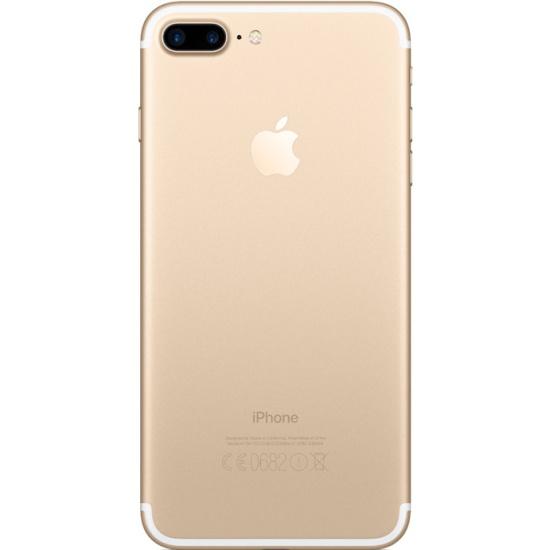 Iphone 7 plus золотистый узбекистан телефоны samsung цены