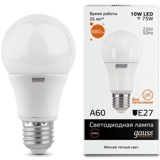 Светодиодная лампа Gauss Elementary LED A60 E27 10W 3000K (упаковка 10шт) — купить в интернет-магазине ОНЛАЙН ТРЕЙД.РУ