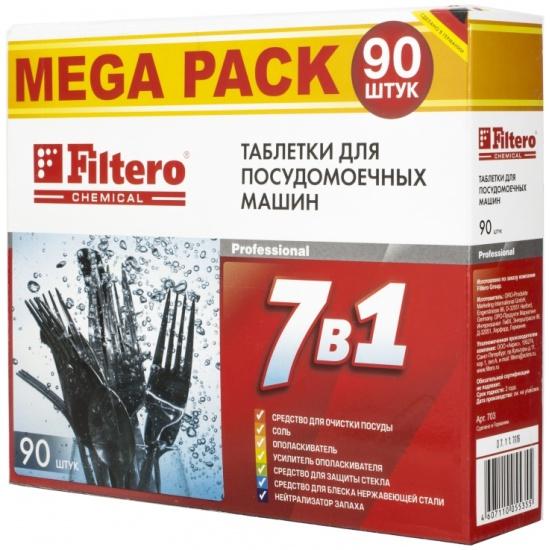 Таблетки для посудомоечных машин FILTERO 703 7в1, 90 шт (Уценка - УП8) 6fc57227fe8