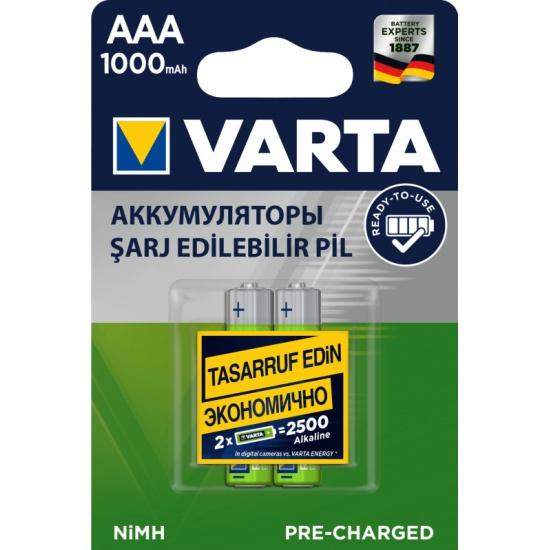 Аккумулятор VARTA LR03 AAA 1000 mAh R2U (уп 2 шт) 05703301412 - низкая цена, доставка или самовывоз по Челябинску. Аккумулятор Варта LR03 AAA 1000 mAh R2U (уп 2 шт) купить в интернет магазине ОНЛАЙН ТРЕЙД.РУ