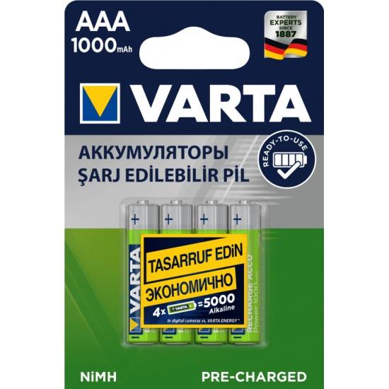 Аккумулятор VARTA LR03 AAA 1000 mAh R2U (уп 4 шт) — купить в интернет-магазине ОНЛАЙН ТРЕЙД.РУ