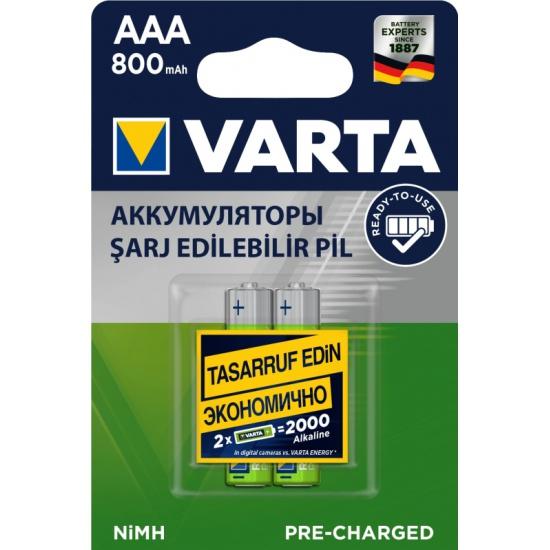 Аккумулятор VARTA LR03 AAA 800 mAh R2U (уп 2 шт) — купить в интернет-магазине ОНЛАЙН ТРЕЙД.РУ
