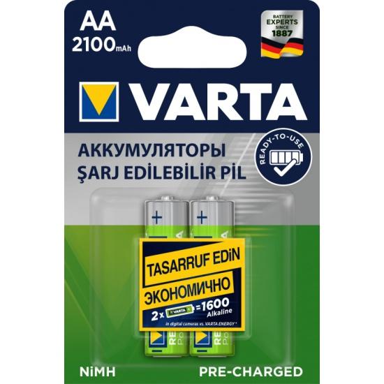 Аккумулятор VARTA LR6 AA 2100 mAh R2U (уп 2 шт) — купить в интернет-магазине ОНЛАЙН ТРЕЙД.РУ