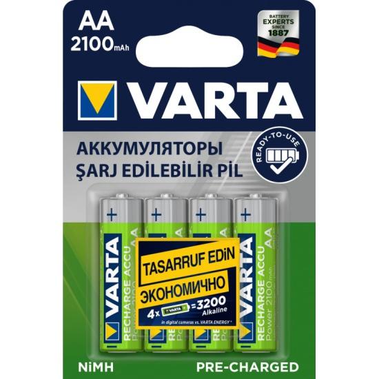 Аккумулятор VARTA LR6 AA 2100 mAh R2U (уп 4 шт)