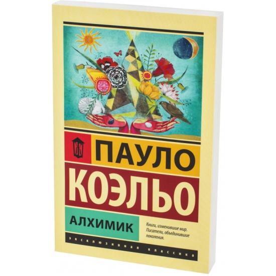 Герыч Куплю Великий Новгород как сделать спайс рецепт