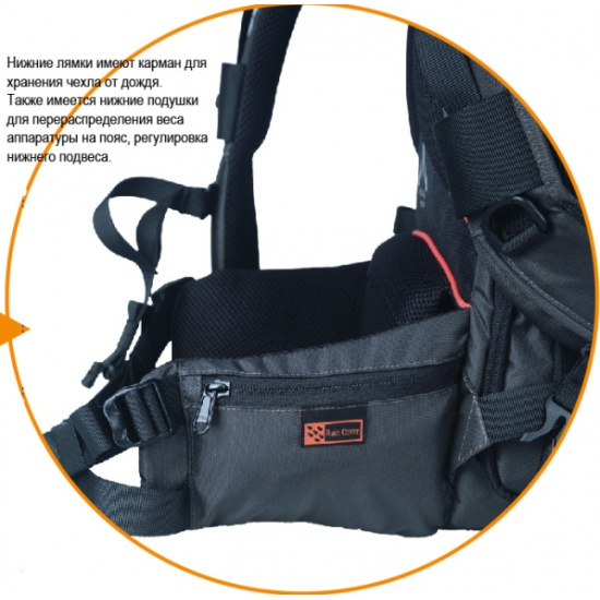 Рюкзак benro ranger pro 500n черный bistar galaxy рюкзак