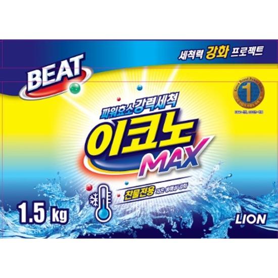 Стиральный порошок LION BEAT Econo Max для стирки в холодной воде, концентрированный, 1.5 кг 8806325623670 - купить по выгодной цене в интернет-магазине ОНЛАЙН ТРЕЙД.РУ Новосибирск