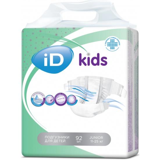 Жидкое средство для стирки детского белья без цензуры