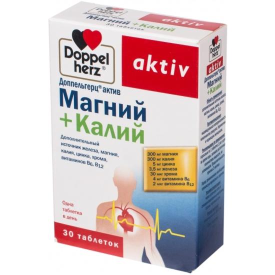 купить таблетки виагры в интернет магазине