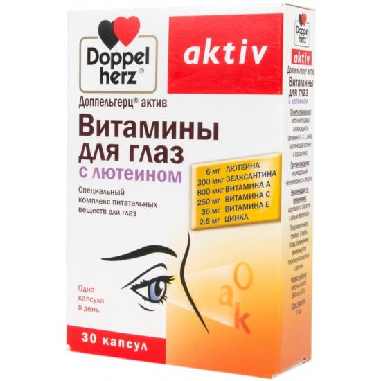 поливитамины с лютеином для глаз