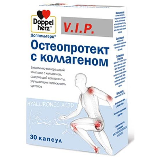 Препарат коллаген для здоровья суставов 30 капсул боль в челюстном суставе