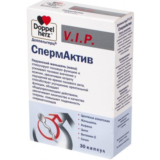 Допель герц vip спермактив