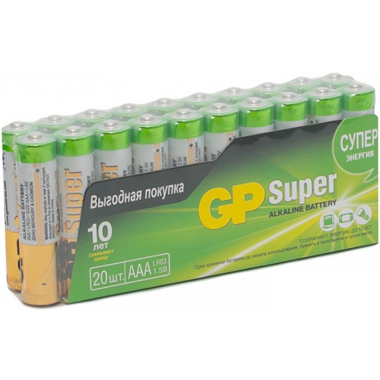 Элемент питания GP Super Alkaline AAA бл 20