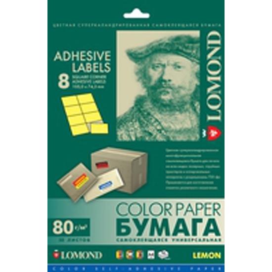 Этикетки самоклеящиеся Lomond A4 лимонно-желтые, 8 шт на листе (105 x 74.3 мм), 80 г/м2, 50 листов — купить в интернет-магазине ОНЛАЙН ТРЕЙД.РУ