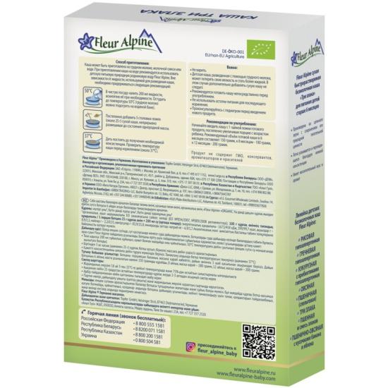 смесь при аллергии на лактозу