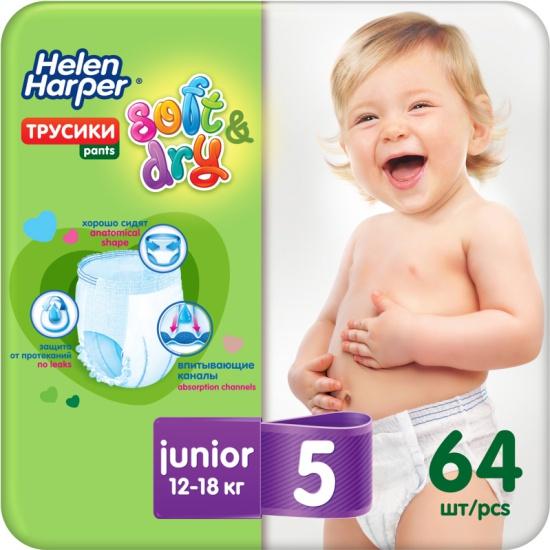 95bed23013e7 Трусики-подгузники Helen Harper Soft Dry Junior 5 (12-18 кг.), 64 шт ...