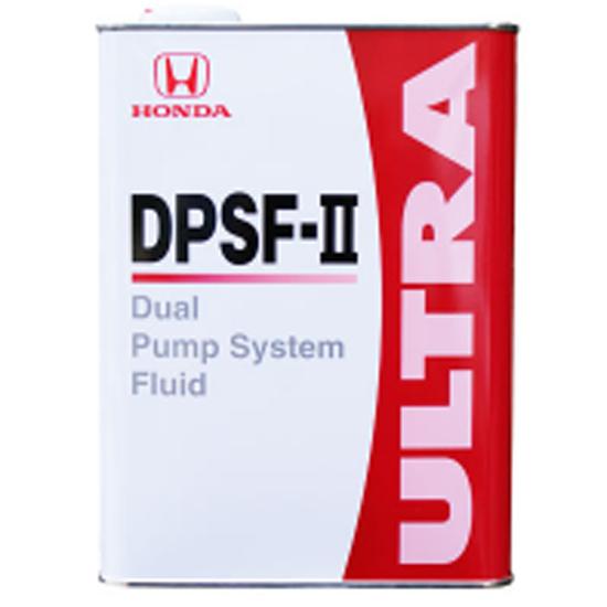Трансмиссионное масло HONDA DPSF2 Ultra 4WD Rear, 4 л