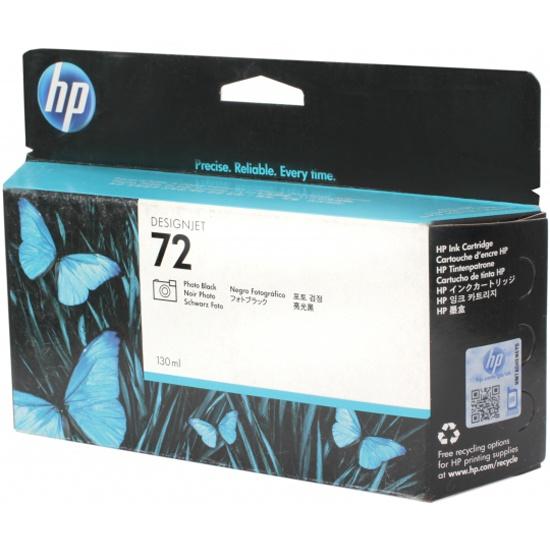 Картридж HP C9370A №72 черный на 130 мл- низкая цена, доставка или самовывоз по Самаре. Картридж ХП C9370A №72 черный на 130 мл купить в интернет магазине ОНЛАЙН ТРЕЙД.РУ.