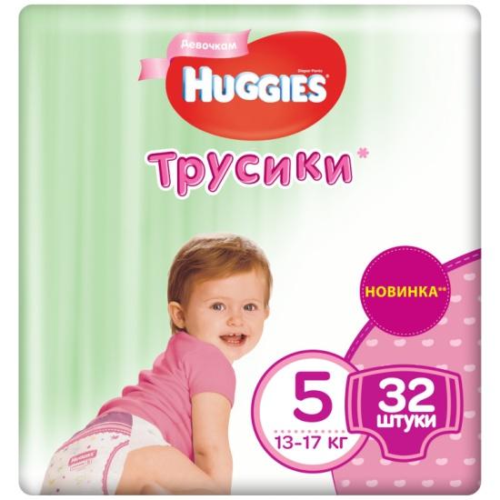 Трусики Huggies (Хаггис) для девочек 5 (13-17 кг) 32 шт. — купить в ... e8d8ea9ce90