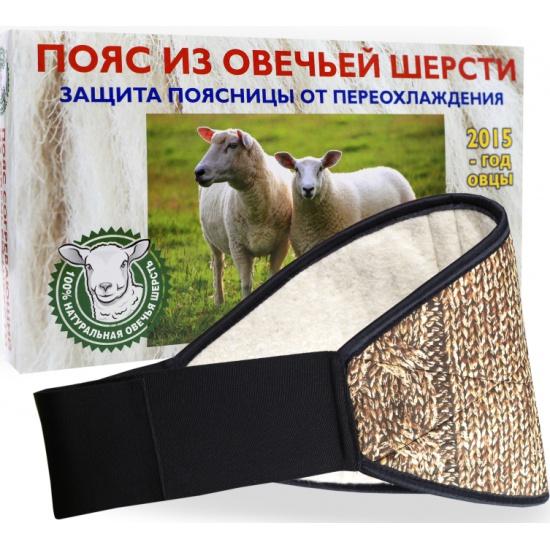 Пояс из овечьей шерсти (52-56) в коробке — купить в интернет-магазине ОНЛАЙН ТРЕЙД.РУ