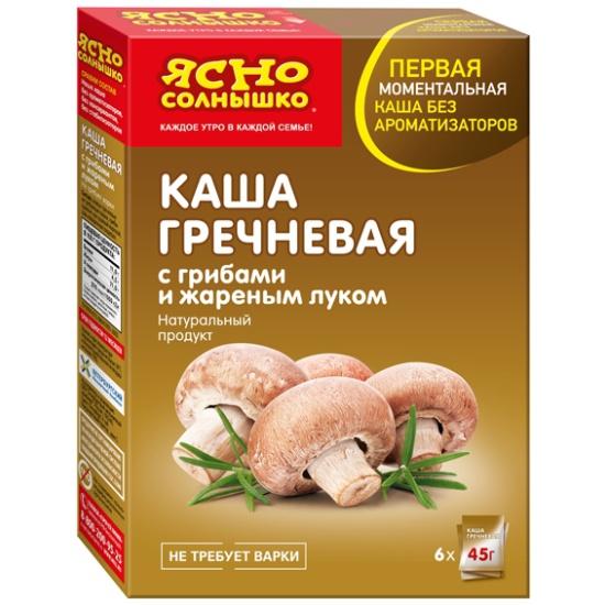 Производство гречки в россии купить