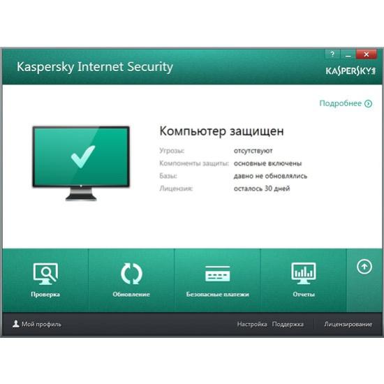 c89ec0ca9 Антивирус Kaspersky Internet Security Multi-Device срок лицензии 1 год, с  правом установки на