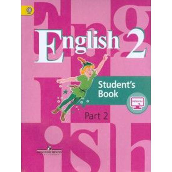 Книга учебник английский язык 2 класс