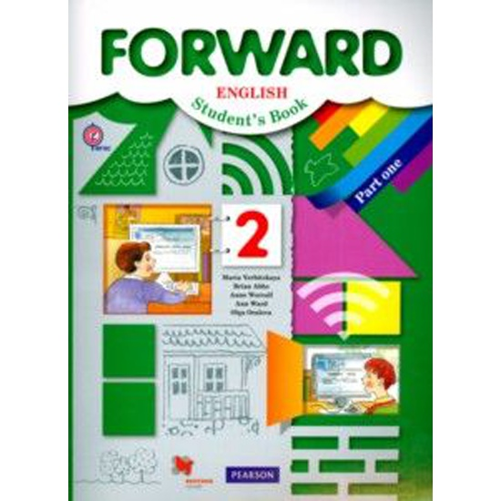 Читать книгу учебник английский язык 2 класс