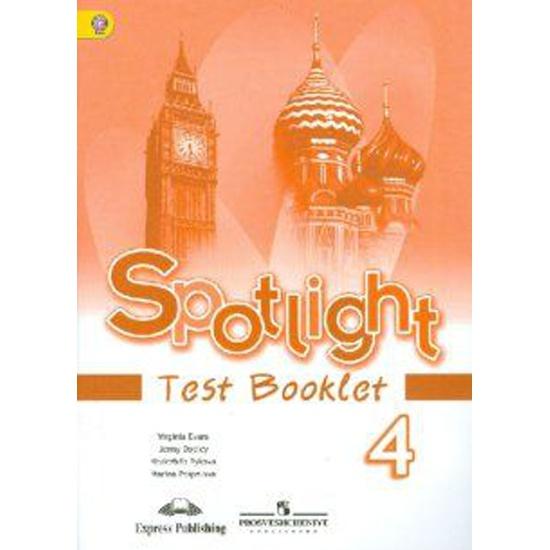 Книга Английский язык Английский в фокусе класс Контрольные  Книга Английский язык Английский в фокусе 4 класс Контрольные задания ФГОС