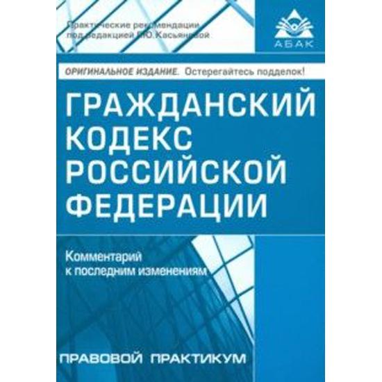 Ст. 183-3 кодексу адміністративного судочинству україни