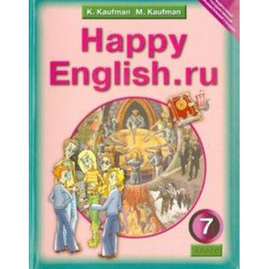 epub кауфман учебник английского языка