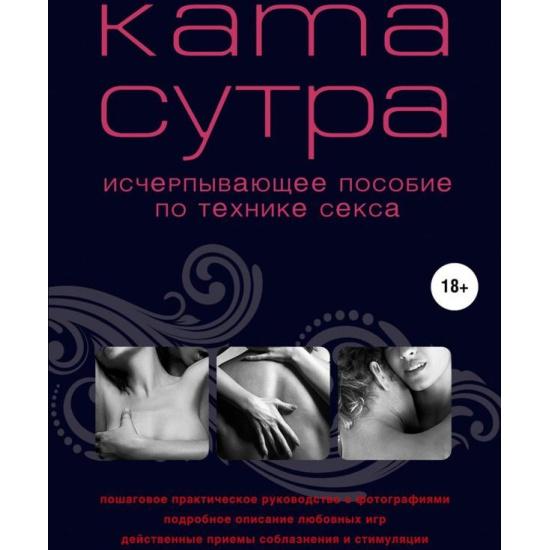 Секс Омск Каталог