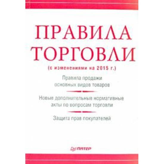 Москва, Осенний бульвар, д. Читайте отзывы покупателей и оценивайте качество магазина на.