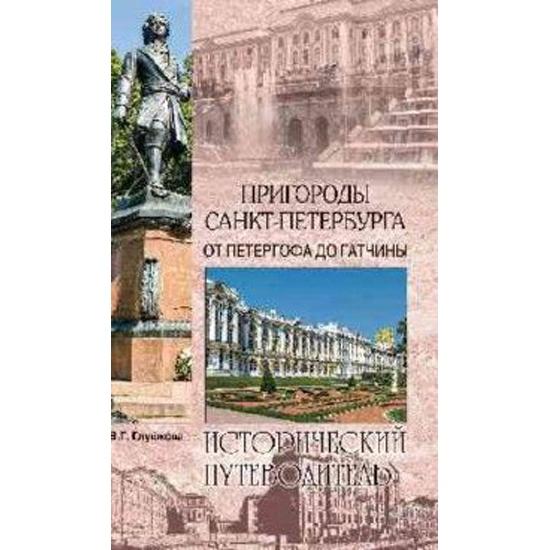 онлайн трейд санкт-петербург кредит на карту сбербанка