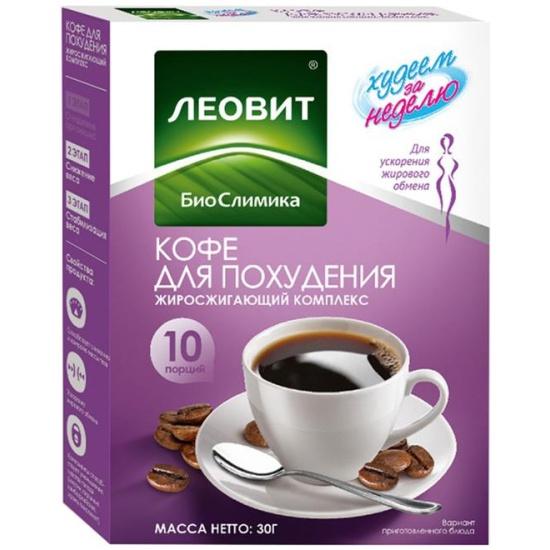 Кофе Худеем за неделю жиросжигающий 3г №10 - купить в интернет магазине с  доставкой, b8fde1b343c