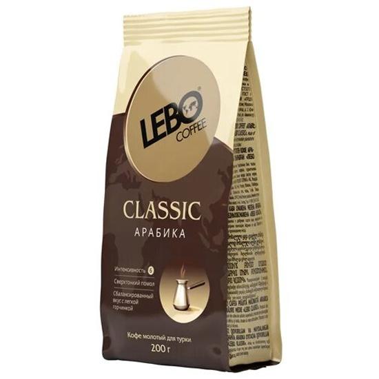 лебо кофе люберцы