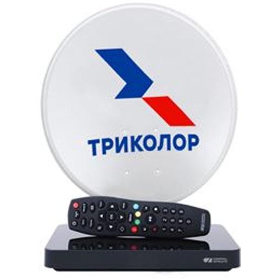 Комплект спутникового телевидения Триколор ТВ Ultra HD (GS B528) 046/91/00051883 - низкая цена, доставка или самовывоз по Самаре. Комплект спутникового телевидения Триколор ТВ Ultra HD (GS B528) купить в интернет магазине ОНЛАЙН ТРЕЙД.РУ.