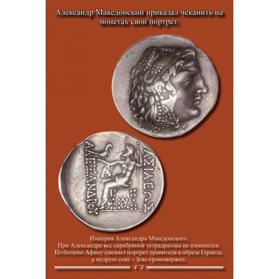 дорогие монеты евро стоимость каталог